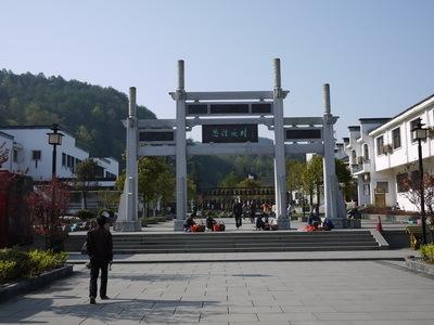Wuyuan02.JPG