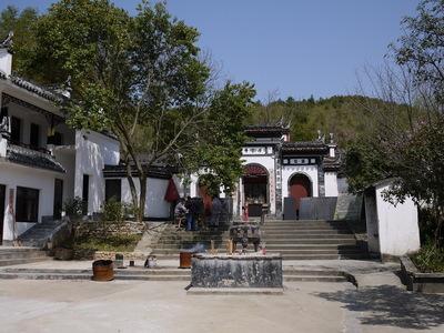 Wuyuan10.JPG