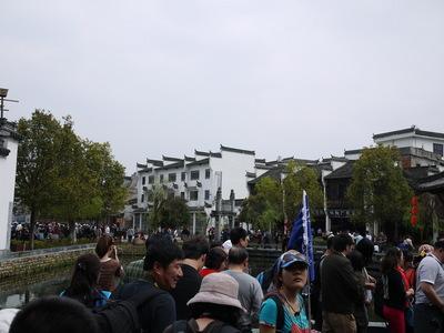 Wuyuan37.JPG