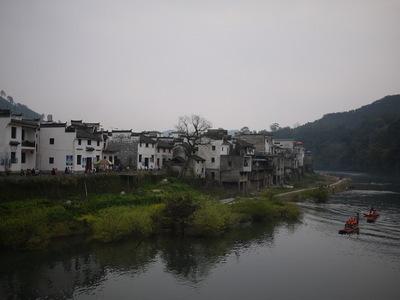 Wuyuan39.JPG