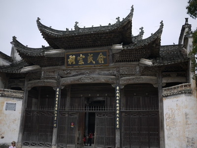 Wuyuan40.JPG