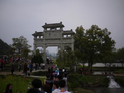 Wuyuan41.JPG
