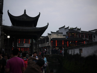 Wuyuan43.JPG