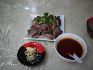 dunhuang011.JPG