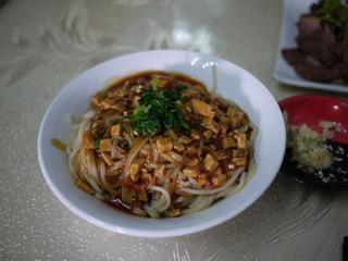 dunhuang012.JPG