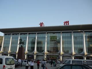 lanzhou01.jpg