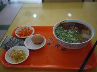 lanzhou05.jpg
