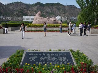 lanzhou08.jpg