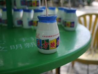 lanzhou11.jpg