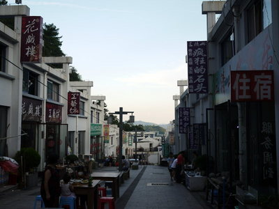 sanqing004.jpg