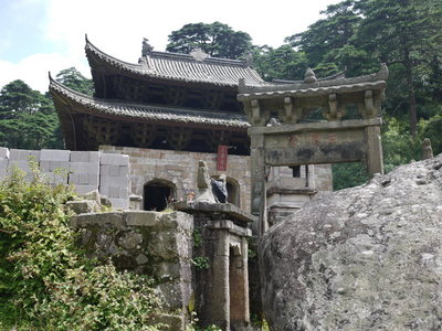 sanqing014.jpg