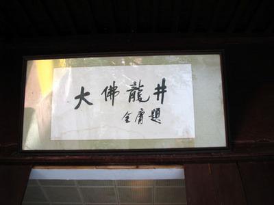xinchang03.jpg